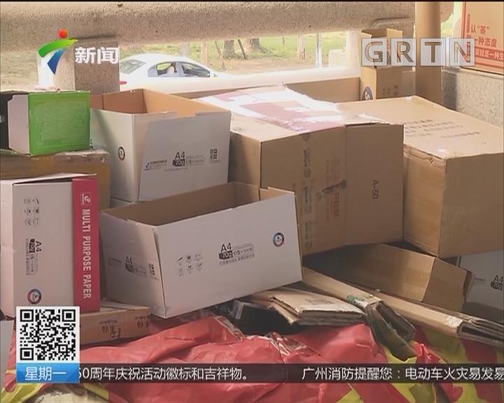 厦门:快递共享纸箱现身高校 重复利用节约成本