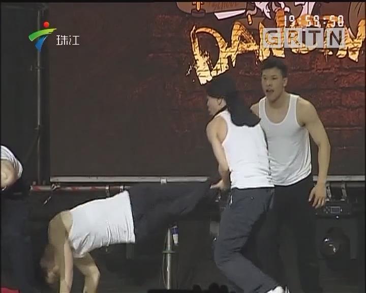 2018世界街舞锦标赛广东赛区决赛举行