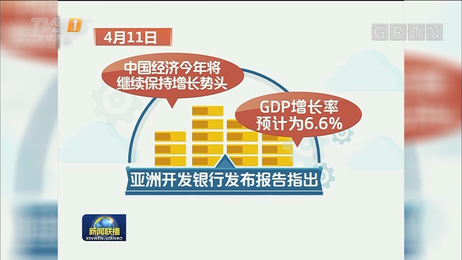 一季度国民经济实现良好开局