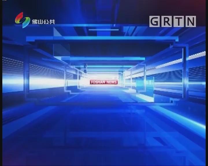 [2018-04-15]六点半新闻:广东公务员考试开考 短评题有创新