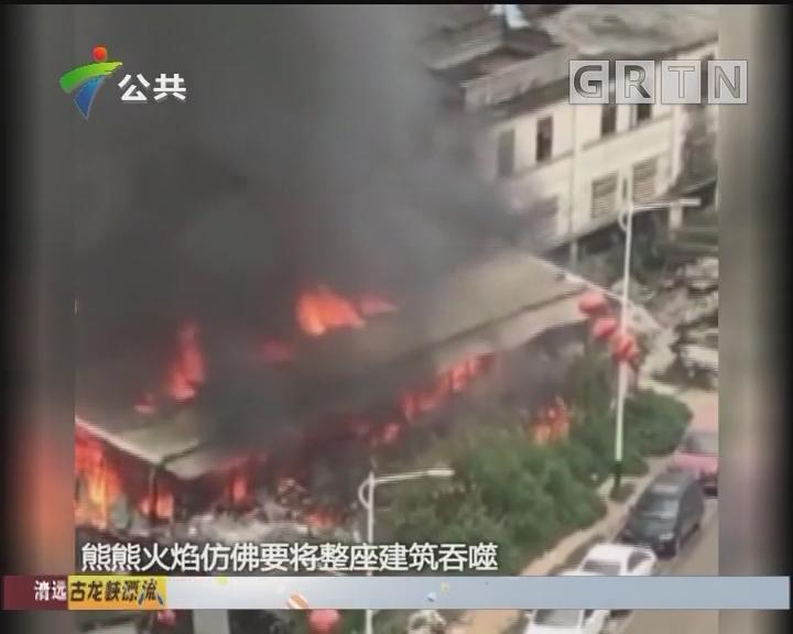 肇庆:工棚突发大火 浓烟滚滚直冲天