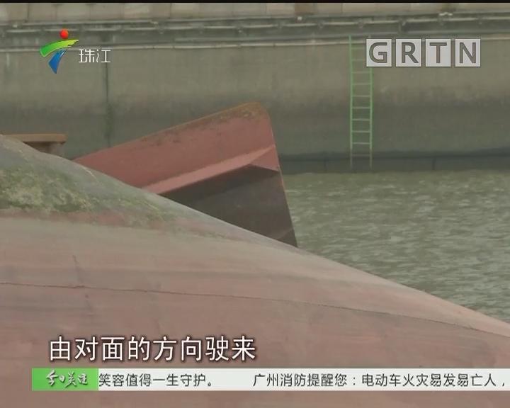 广州早上两船相撞四人落水