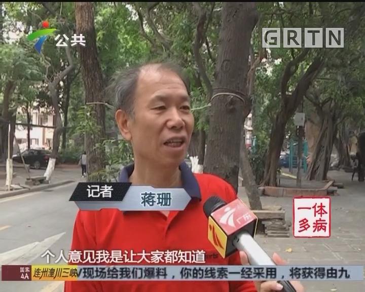 街坊求助:房屋拆除 恐影响路边名树