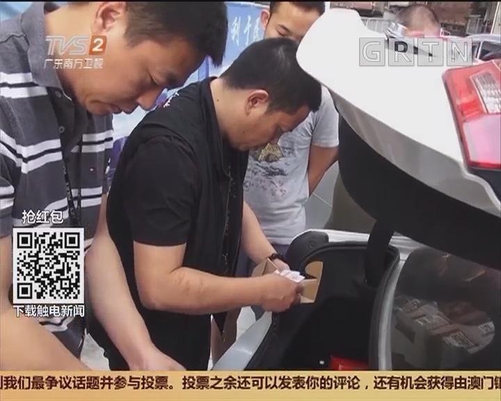 """深圳:罗湖警方侦破深圳首宗""""套路贷""""案件"""