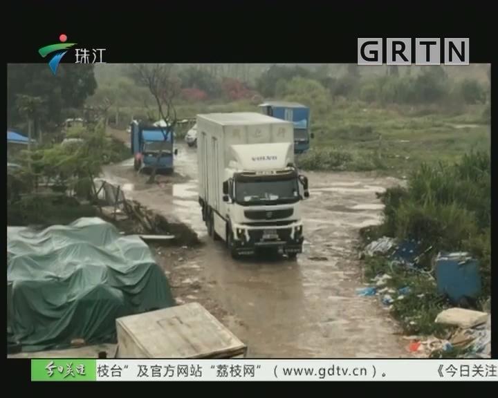 深圳黑油站调查:司机竟参与贩卖走私柴油