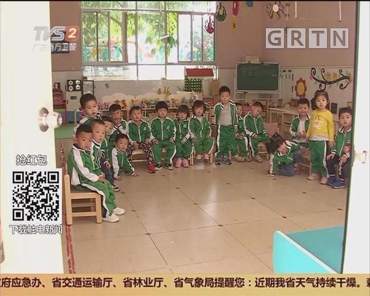 广州:公办幼儿园面向社会招生比例不低于90%