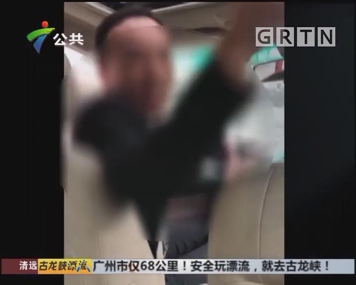 市民报料:乘坐滴滴顺风车 遭司机不礼貌对待