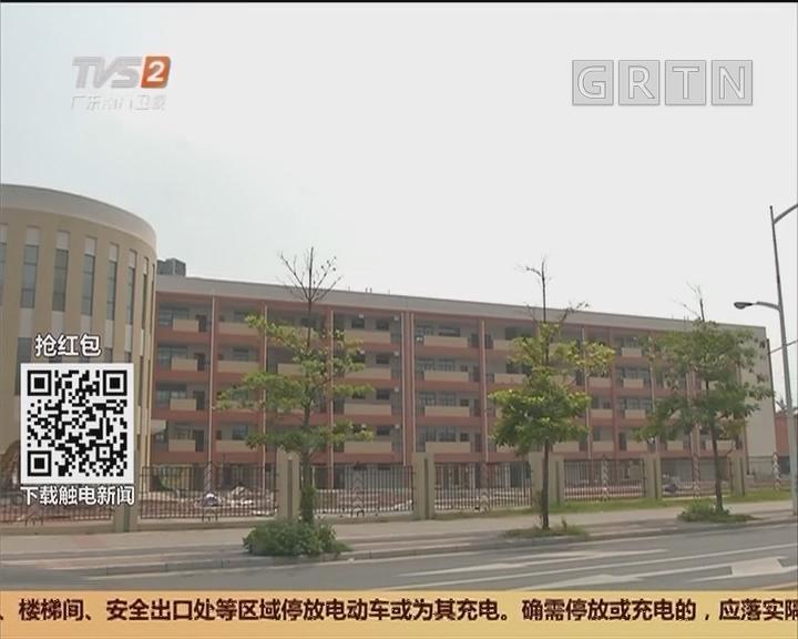 广州荔湾区:三小区同地块同社区 学区划分却不同?
