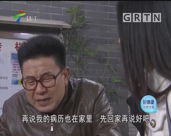 [2018-04-08]外来媳妇本地郎:我要正能量(下)