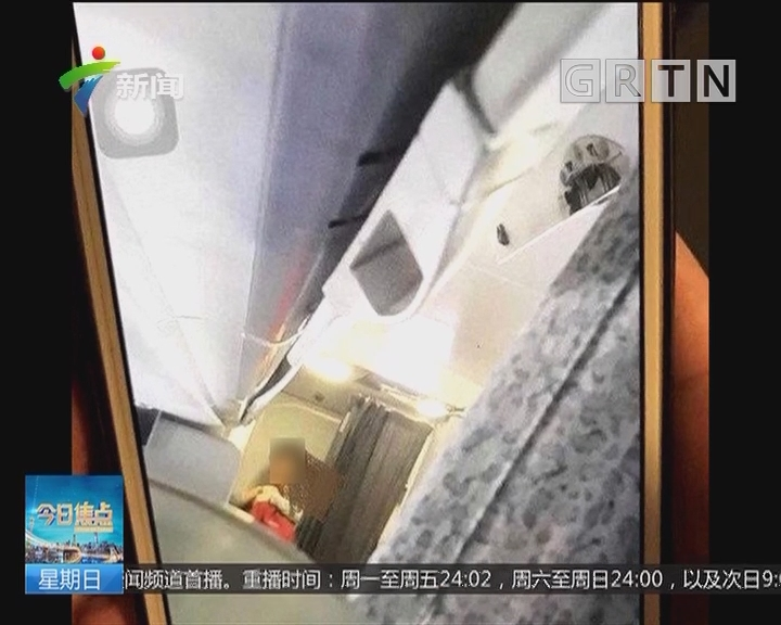 """中国民航局通报:""""胁持乘务员""""事件妥善处置 人机安全"""