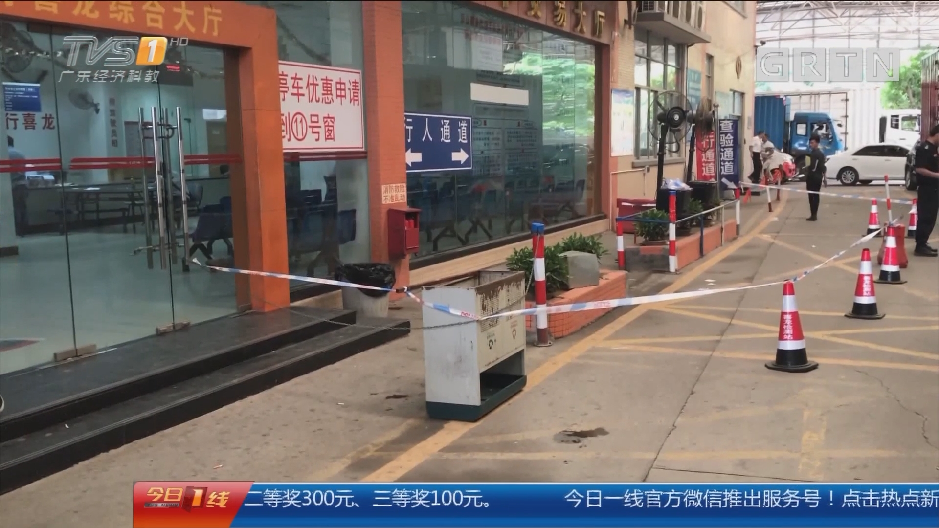 广州芳村:女子被捅多刀 行凶男现场被制服