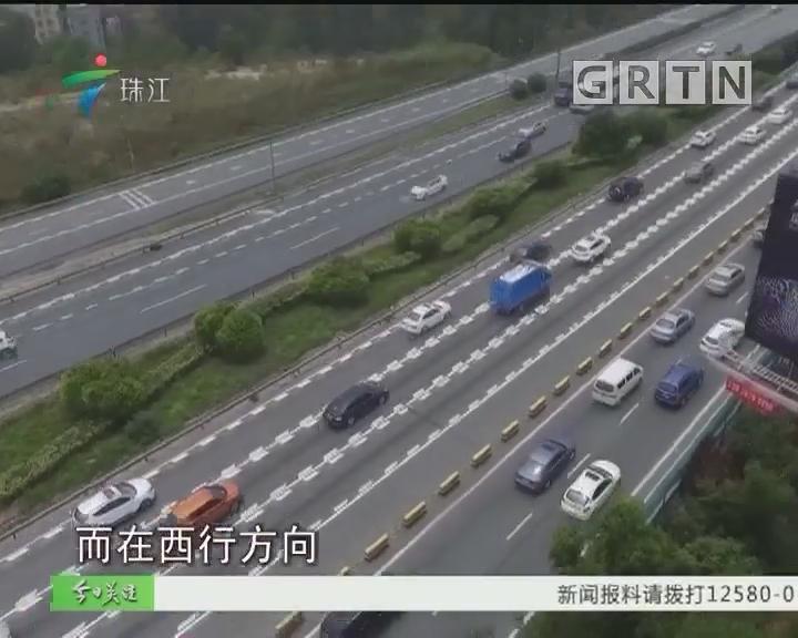 假期首日:虎门大桥西行拥堵路段达九公里