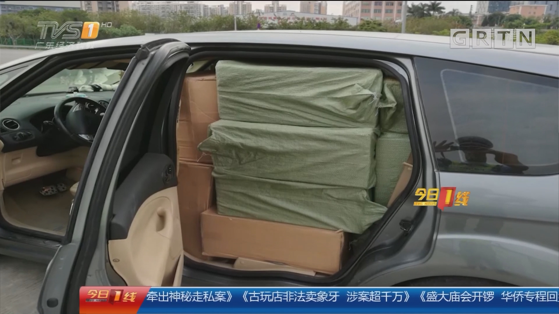深圳南山:高速离奇车祸 牵出神秘走私案