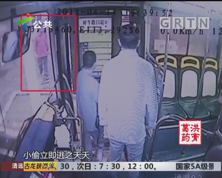 广州:女子路遇扒手 公交司机下车擒贼