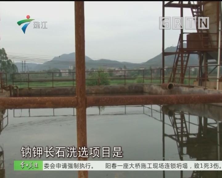 云浮:在建工厂污染农田 自行关停难善后