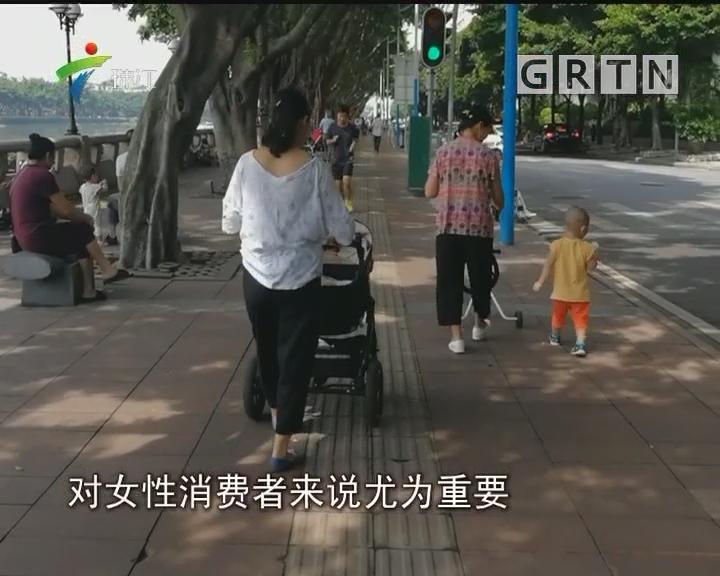 315调查:记者介入 产妇获退款