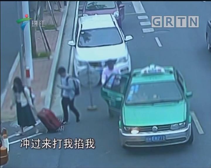 肇庆:的士司机持刀恐吓乘客 被警方刑拘