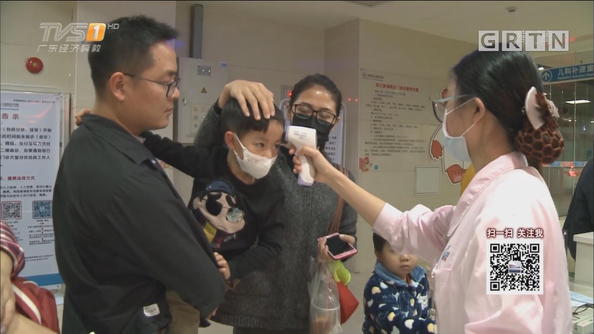 广州:5月1日公立医院六岁以下儿童医疗服务价格上涨