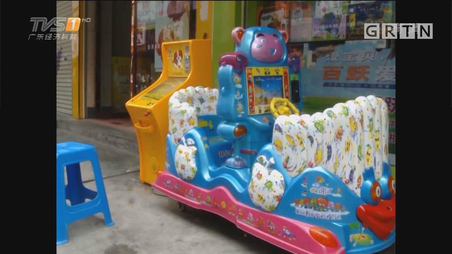 关注儿童安全:男童因摇摇车触电身亡 小心玩具隐患