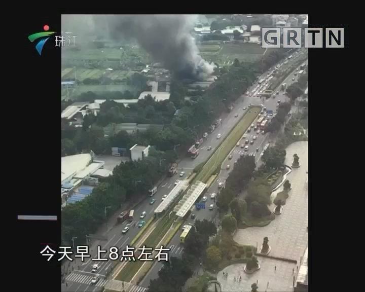 广州:仓库大火 板房阻碍救援立刻拆除