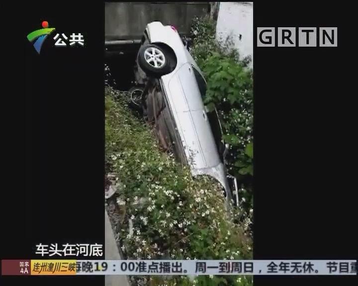 中山:小车转弯开进水沟 车内两人及时逃生