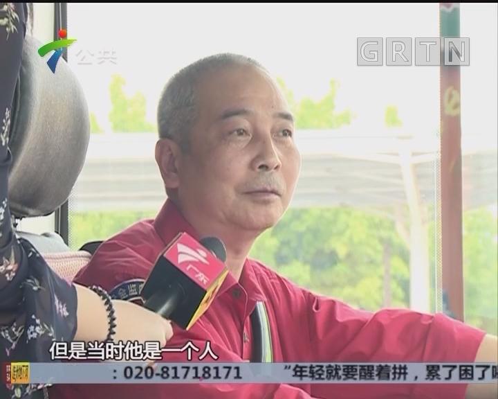 广州:乘客全身抽搐 司乘合力救助