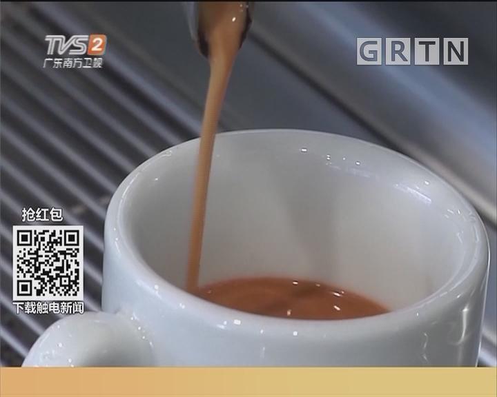"""记者求证:""""咖啡致癌""""刷屏 真的吗?"""