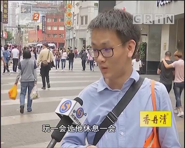 街坊对于小孩子偷玩手机或者沉迷网络的看法