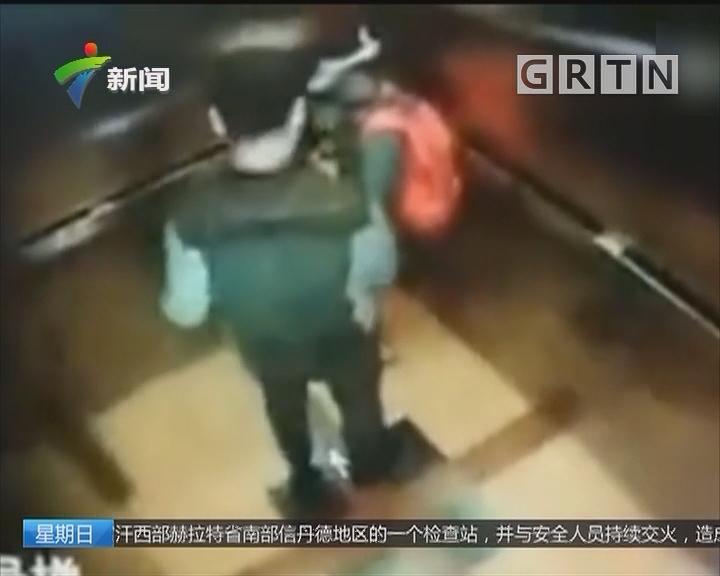 """外卖员电梯里猥亵女童""""性教育""""该如何教?"""