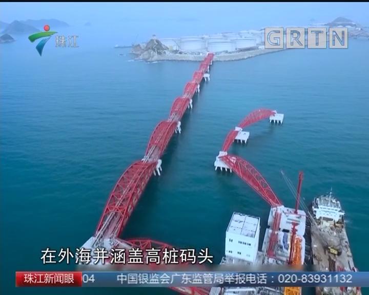 国内首个30万吨级燃料油深海码头完工