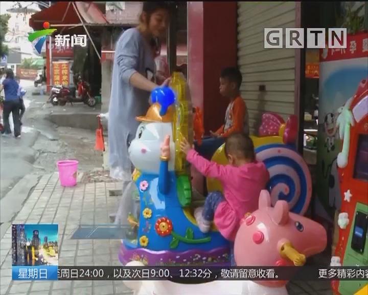 关注儿童安全:1岁男童玩摇摇车 触电身亡