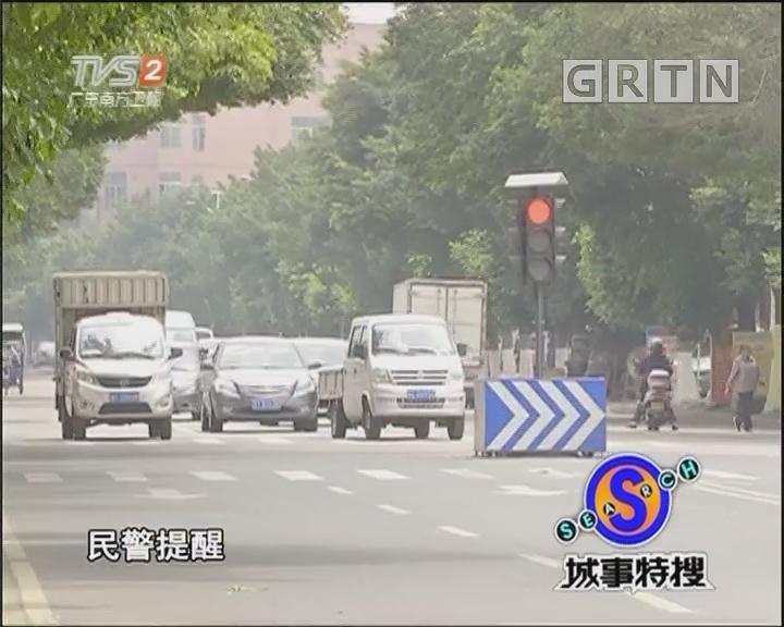 """公共单车神秘消失 竟成""""碰瓷""""作案工具"""