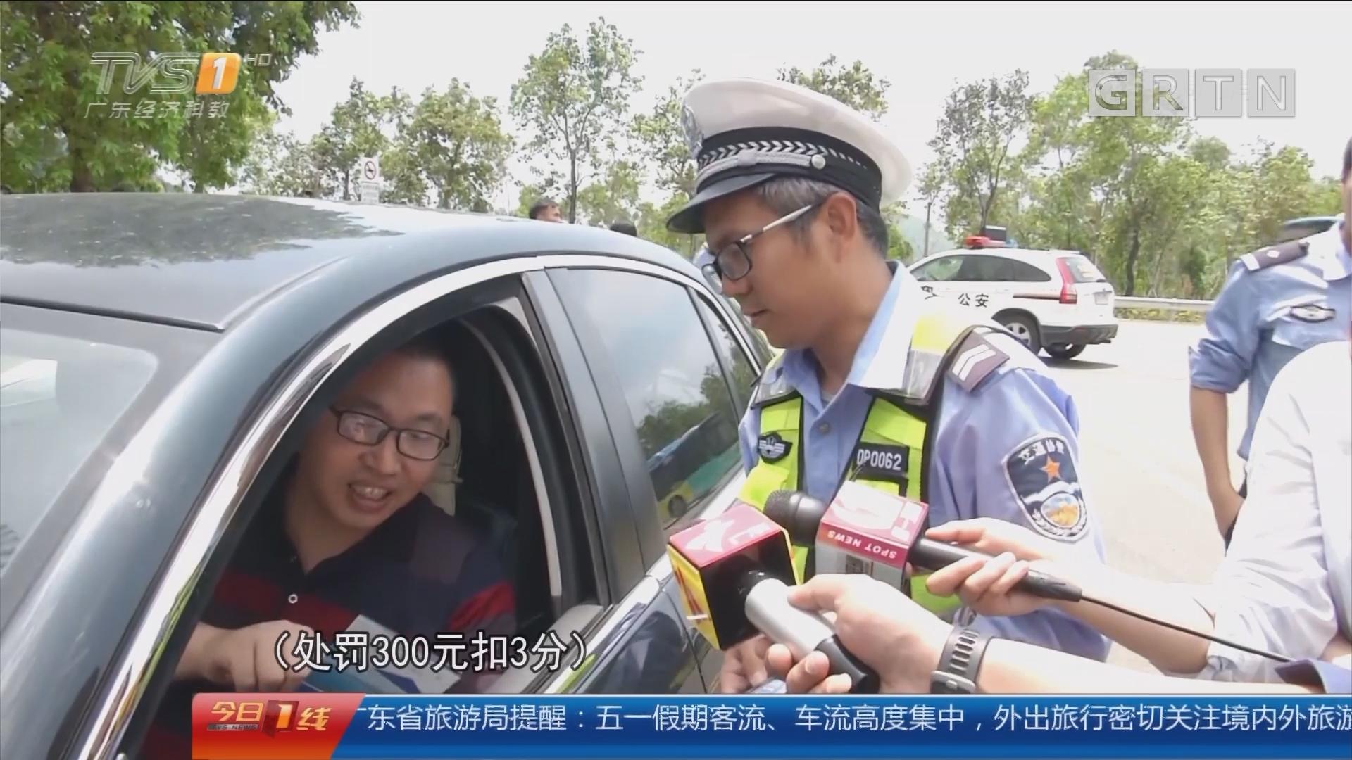 深圳大鹏:预约通行实施首日 交通秩序平稳有序