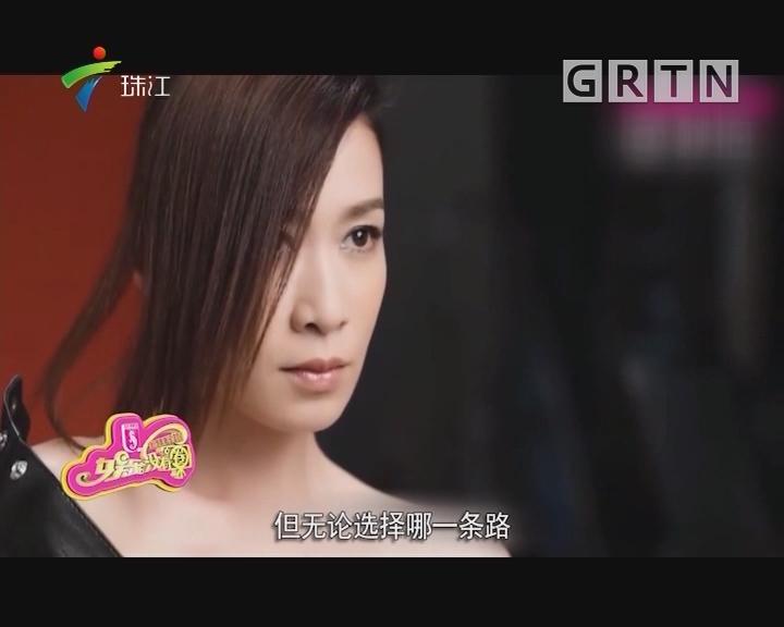 佘诗曼:不羡慕豪门不恨嫁 只想为事业拼到底
