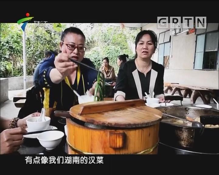 [2018-04-02]摇钱树:生态野菜园