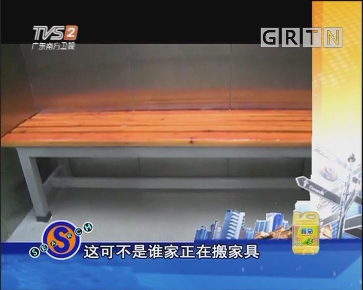 为防电瓶车 电梯装座椅