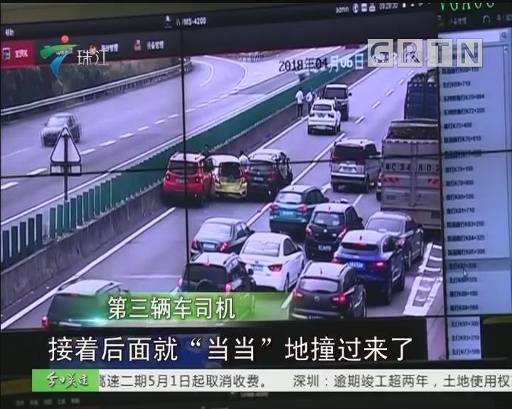中山:女司机高速急停 致七车连环相撞