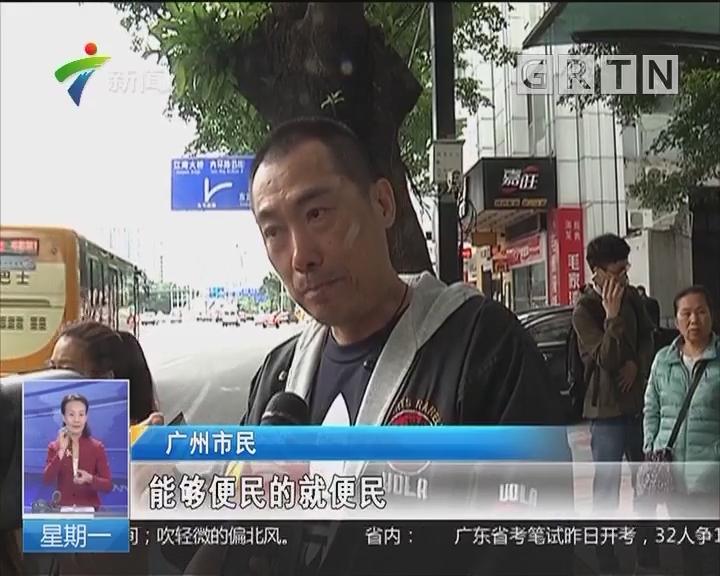 广东实行药店管理新规:处方药仅可在二、三类零售药店购买