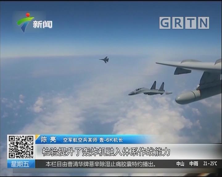 威武!人民空军多型多架战机绕飞祖国宝岛