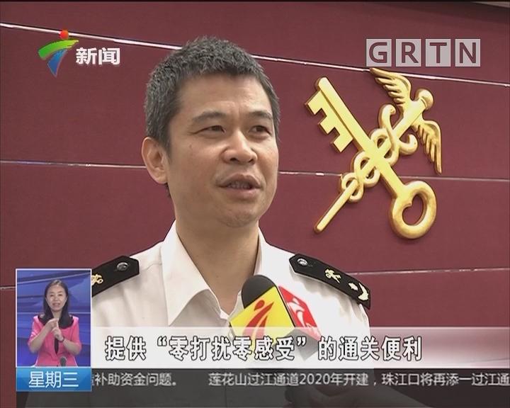 广州:广州海关新举措 配合白云机场T2航站楼启用