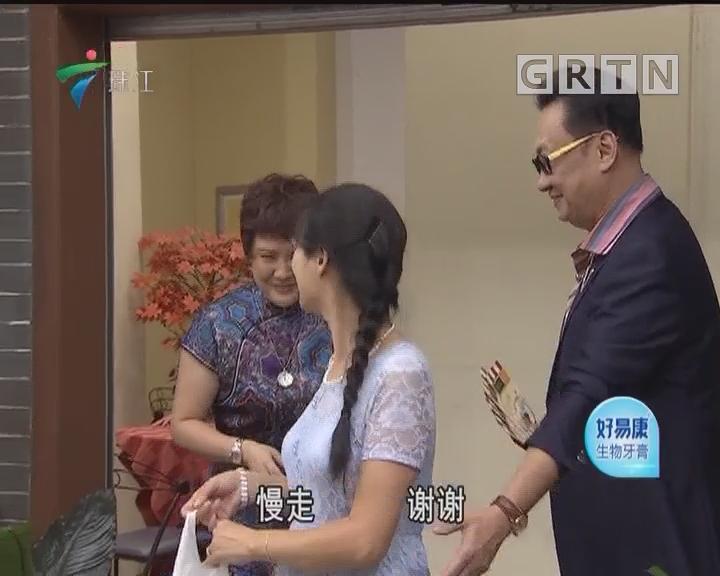 [2018-04-15]外来媳妇本地郎:婵诚设局咖啡屋(下)