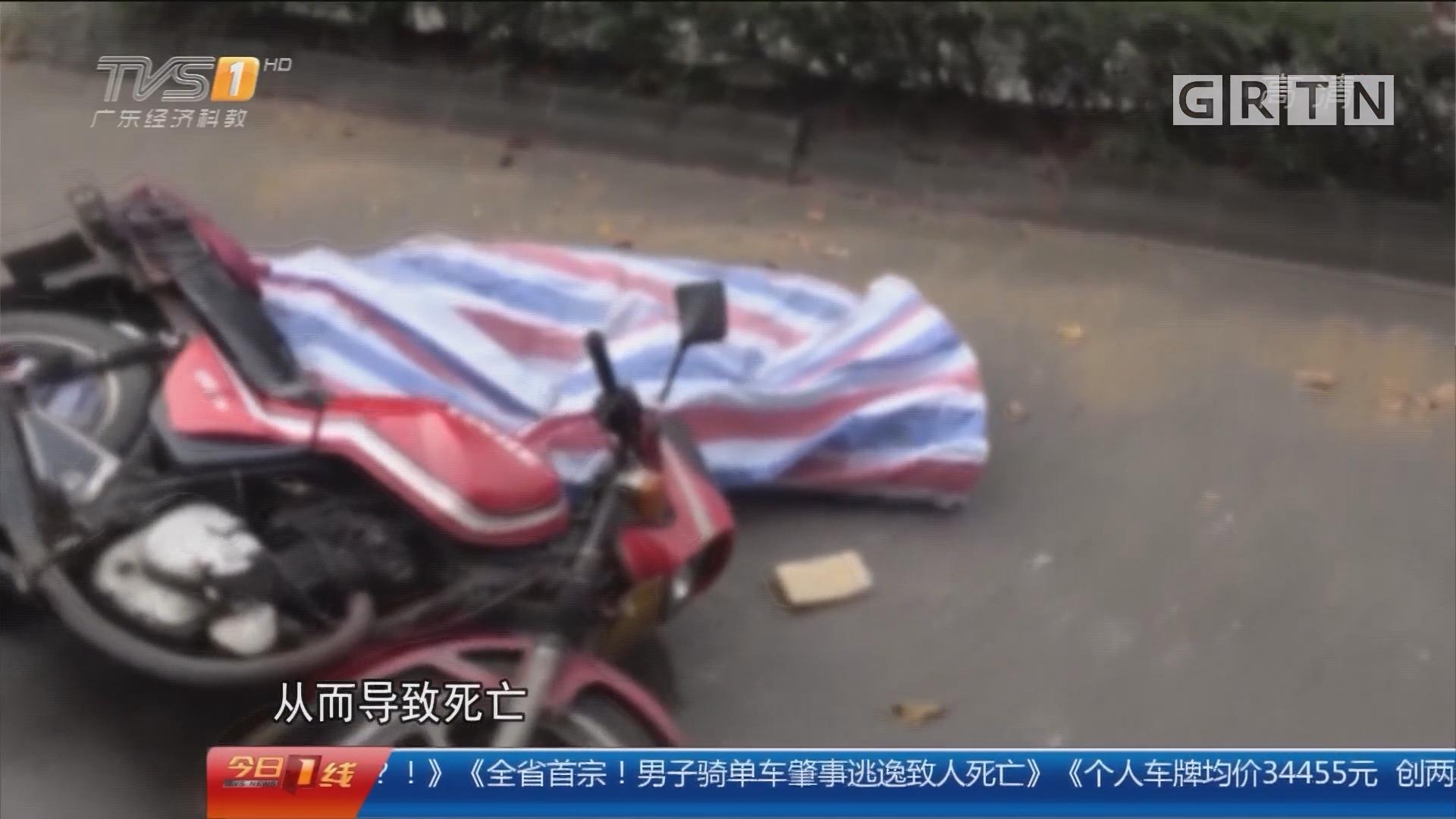 顺德:全省首宗!男子骑单车肇事逃逸致人死亡
