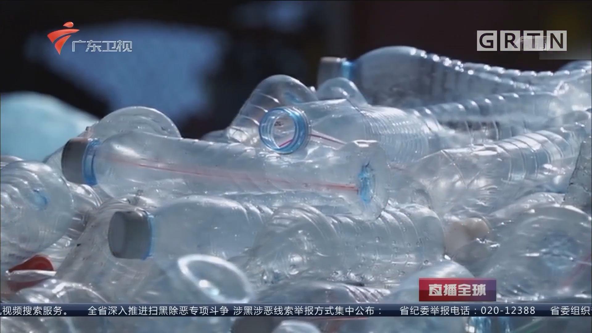 """意外生成能""""吃掉""""塑料的酶:超强""""吃""""塑料酶加速降解塑料"""