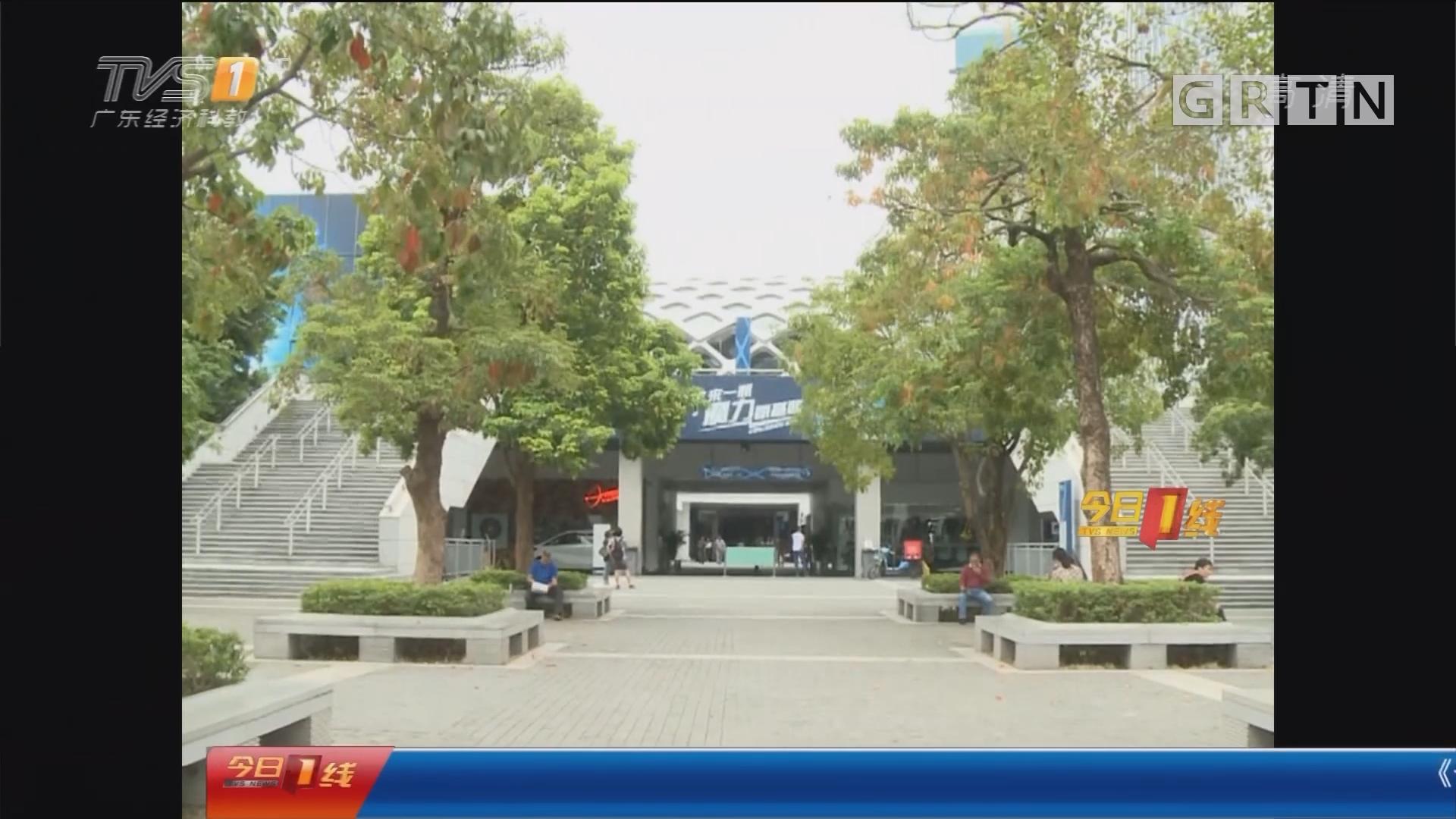 深圳湾体育馆:演唱会搭舞台起冲突?一人被捅身亡