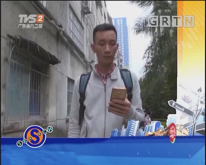 20180414搜爆点