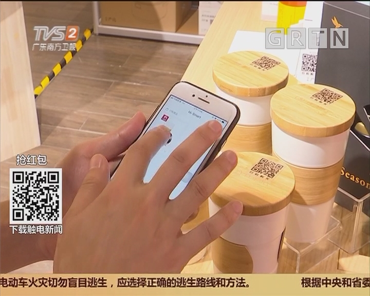广州:国内首家无人百货 几秒完成付款 即买即走
