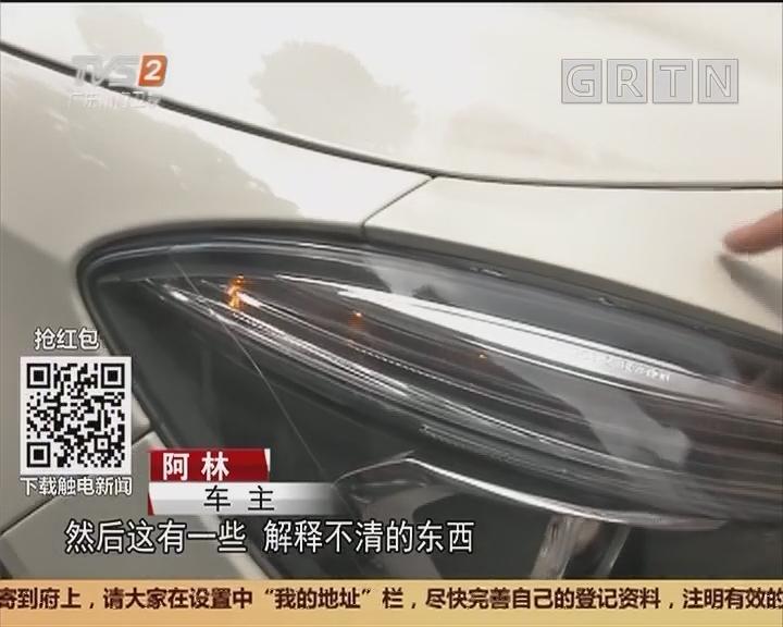 广州白云:车停4S店 员工私开外出遇事故?