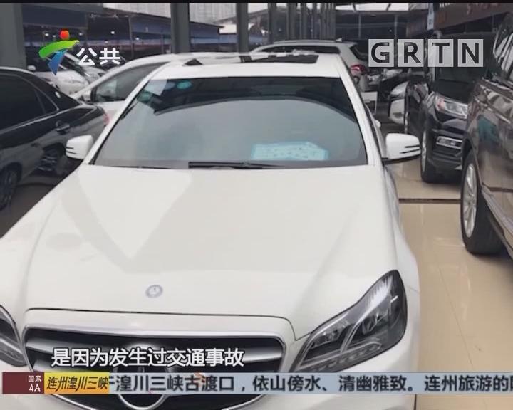 互联网二手车交易平台乱象:事故车照样上架卖
