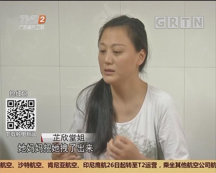 广州:烧伤女孩芷欣情况稳定 明天或进行手术
