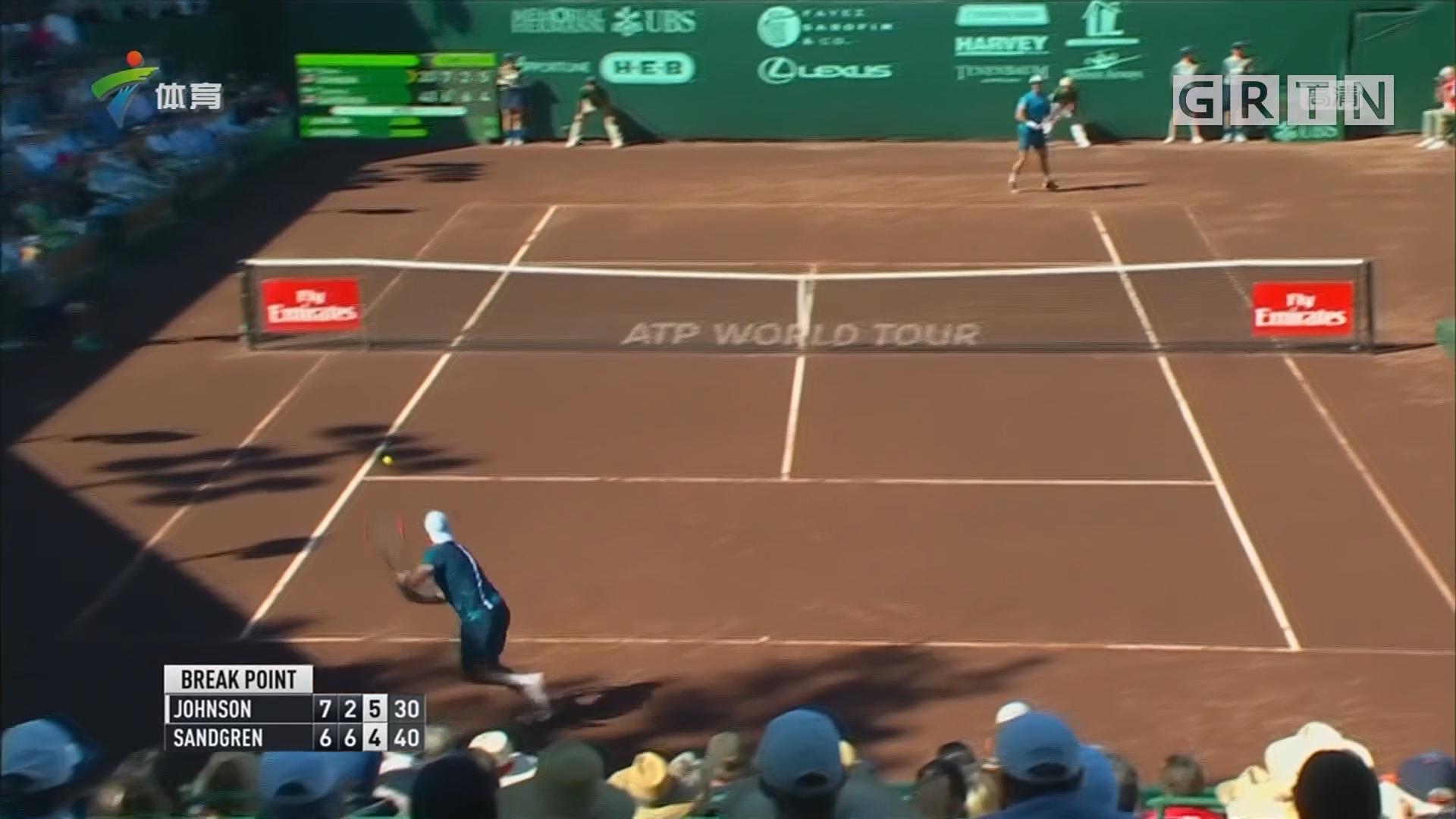 ATP休斯顿赛 约翰逊卫冕男单冠军